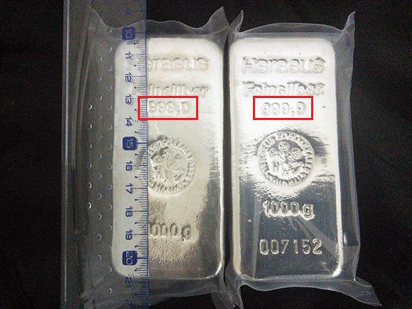 Stříbro Heraeus 1kg 9999